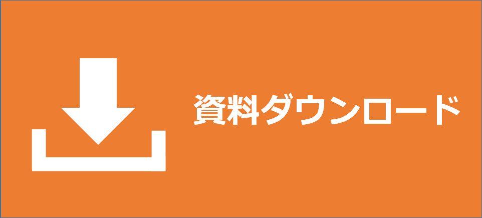 Ansys medini analyze資料ダウンロード