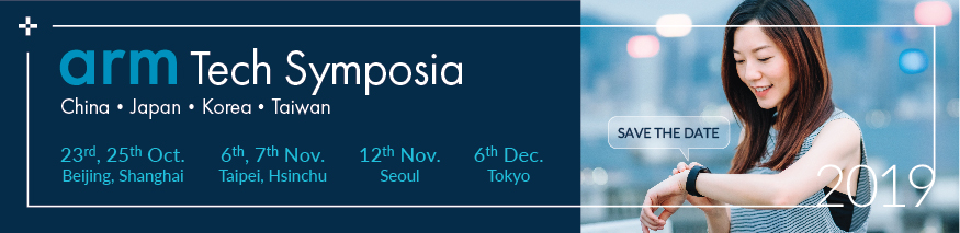【12/6(金)】Arm Tech Symposia 2019 Japan